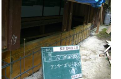 taishizirei003