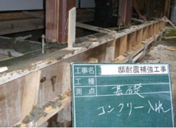 taishizirei004