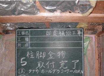taishizirei014